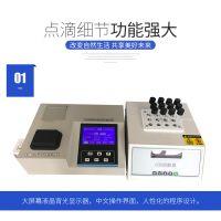 污水水质分析仪 KY-200型COD化学需氧量快速测定仪