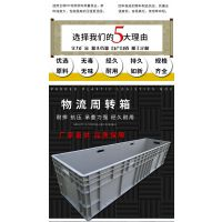 1210网格叉车塑胶托盘货架托盘垫仓板塑料周转箱物流运输塑料箱价格