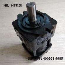航发齿轮泵低压型NBZ4-C125F直销