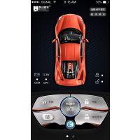 大众汽车系免接线一键启动手机控车系统