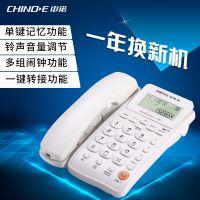 中诺T257宝泰尔固定座机商务办公家用有绳座式电话机单机来电显示
