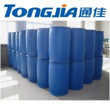 供应山东通佳4L润滑油桶生产设备 塑料油壶的机器 塑料吹塑机 