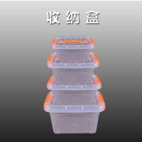 可手提加厚款收纳箱 优质塑料通用有盖储物箱玩具衣服长方形塑料