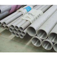 山东321不锈钢管价格321材质化学含量是多少
