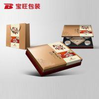 南京纸箱加工厂家批发特价高档家纺彩印礼品包装瓦楞纸盒定做