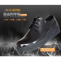 供应男女厨师鞋2018新款超级防滑防水防油真皮厨房专用工作皮鞋