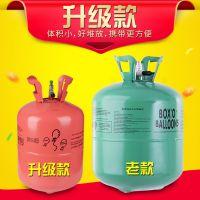 家用氦气罐七夕节结婚打气筒氦气充气机结婚生日气球开业结婚布置