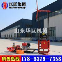 华夏巨匠畅销30米地表勘探取样QZ-2C型汽油机轻便取样钻机