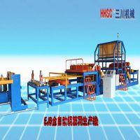 黄骅三川厂家直销经济型电焊网机