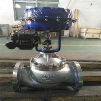 精小型气动调节阀 ZJHM-64C 铸钢 DN40 气动套筒调节阀 ZJHM-64P 永嘉孜博阀门