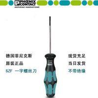 一字槽螺钉旋具PHOENIX品牌螺丝刀SZF2-0.8*4.0*100订货号1204520