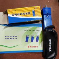 双冠YDF 0.4-220kv高低压【验电信号发生器 】 河南电工验电器信号检测器价格
