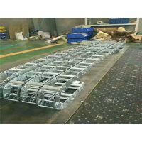 宝阳厂家定做 TL型钢制坦克拖链 数控机床全封闭钢铝拖链(桥型)