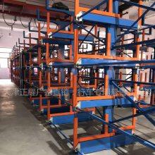安徽重型钢板货架 抽屉式货架尺寸 悬臂吊机配套