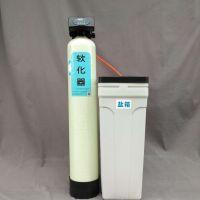 天津企饮软水机离子交换设备001*7润新控制阀供应