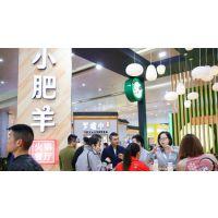 2019餐饮连锁加盟展