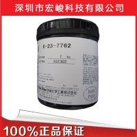 信越导热硅脂 X-23-7762 高导热率散热膏