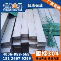 佛山厂家专业不锈钢扁钢 304不锈钢扁钢加工 304小扁条 定制