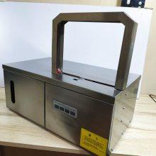 小型自动化微捆机 台式opp热熔无胶束带捆扎机 多功能蔬菜捆扎机