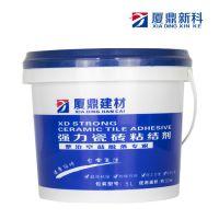 专用粘结剂有什么-广东厦鼎新材料(在线咨询)-唐山瓷砖粘结剂