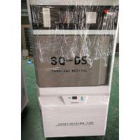 三强 SQ-D卡匣手动 手术室快速灭菌器医用手术器械专用 低温等离子过氧化氢