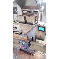 在线式罐装颗粒定量灌装机称重颗粒自动包装机称重式充填机称重装瓶包装机