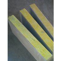 巴中外墙抹砂浆岩棉板怎么卖/一立方报价/施工标准是什么