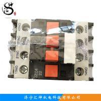 汇坤 特卖JZC4-22低压接触式继电器 中间继电器厂家