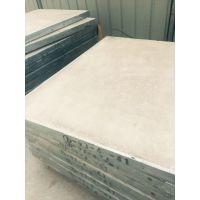 安徽宣城钢边框保温隔热轻型板 使用寿命长达50年之久