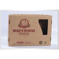 草莓礼盒-樱桃包装盒-大连包装盒厂家