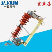 HRW11-10kv户外高压跌落式熔断器HRW10-10/200高压跌落保险硅橡胶