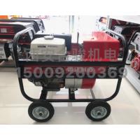 重庆运达汽油发电电焊机H200 便携式发电电焊机 管道油田内燃弧焊机