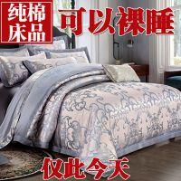 欧式贡缎纯棉四件套2.0m被套1.8m床上用品全棉床单双人结婚庆床品