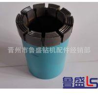 优质厂家生产供应热压钻头 大量供应优质金刚石钻头