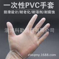 一次性PVC手套  生产厂家直销 透明色白色黄色蓝色 防静电