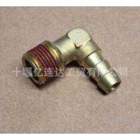 厂家直销4022705弯管接头体东风康明斯/C4022705