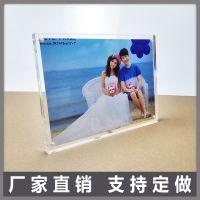 厂家供应 亚克力桌牌定制6寸简易相框 创意 婚纱照影楼厂家批发