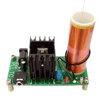 迷你音乐特斯拉线圈 等离子喇叭扬声器 科学实验科技电子小制作