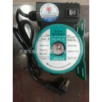 LRS15-9型屏蔽泵/热水循环泵/全自动家用增压泵太阳能热水器增压