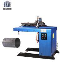 佛山洗物盆直角直缝焊机 箱体直角自动焊机 可定制