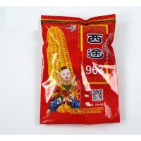厂家批发种子肥料化肥包装袋 彩印复合塑料包装袋 种子包装袋