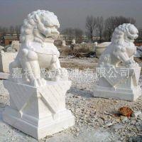 供应石雕看门狮子一对 汉白玉看门石狮子 天安门石头狮子