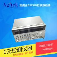 维修安捷伦83752B扫频源维修案例信号发生器 0元检测免费上门取