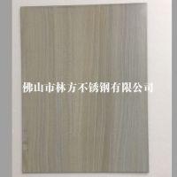 石家庄承接不锈钢木纹板供应商