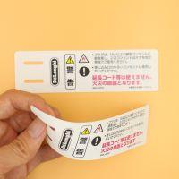 PEVA环保胶片 透明PVC软胶片 UV彩色印刷软胶片