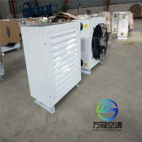 GS暖风机使用广泛 大型建筑用热水暖风机万冠空调