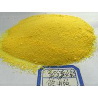 北京聚合氯化铝 聚合氯化铝厂家价格