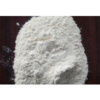 工业氧化镁 苦土 灯粉 煅苦土 氧化镁
