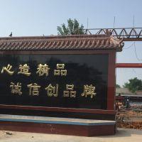 河北扬禹水工机械有限公司