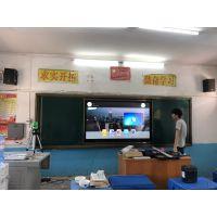 贵阳班班通系列 贵阳教学一体机 贵阳多媒体教学设备